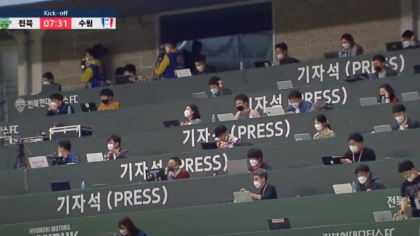 Vuelve el fútbol en Asia: hoy volvió a jugarse la primera división de Corea del Sur (FOTOS Y VIDEO)